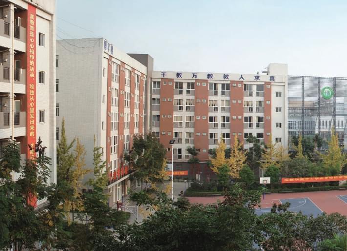 成都华商理工职业学校校园环境图片
