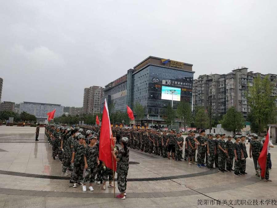 简阳市育英文武职业技术学校校园环境图片