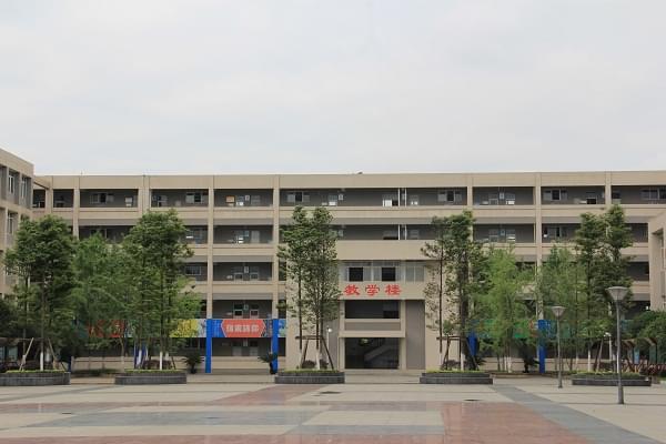 大邑县技工学校校园环境图片