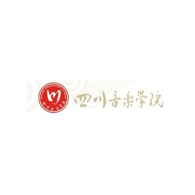 四川音乐学院附属中等艺术学校