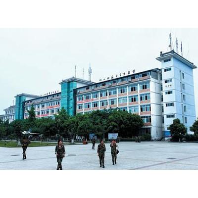 四川省弘博中等专业学校