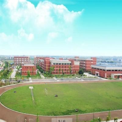 四川省邛崃市职业高级中学