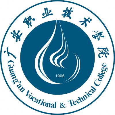 广安职业技术学院中专部