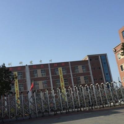 广安理工职业技术学校
