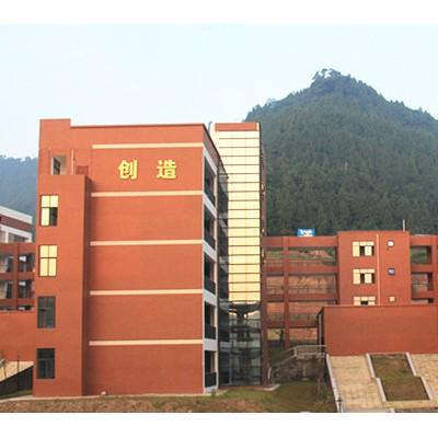 四川省通江县职业学校