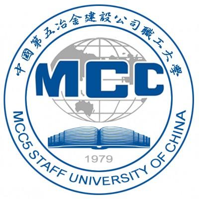 中国五冶高级技工学校崇州校区