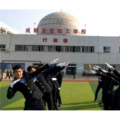 成都圣亚技工学校